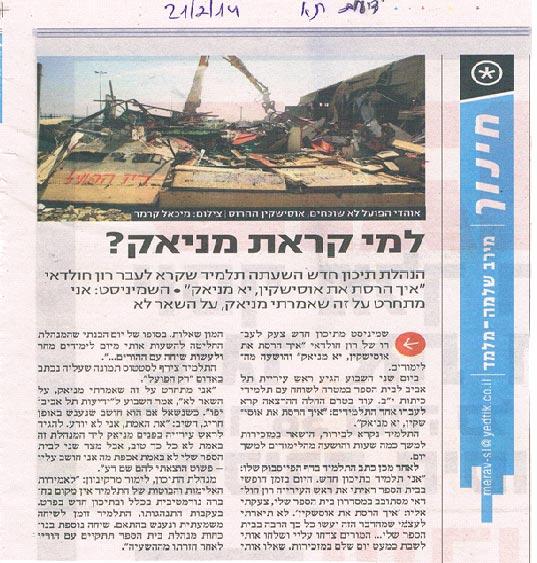newspaper_22.2
