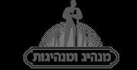 שלישי אקדמי - מנהיג ומנהיגות